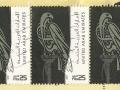 Dubai-stamps